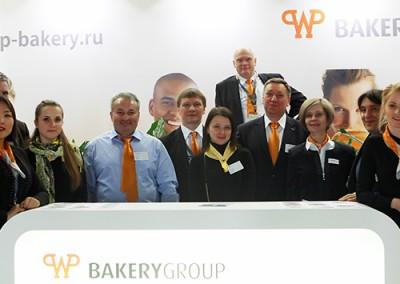 Выставка Современное Хлебопечение / Modern Bakery Moscow — 2016