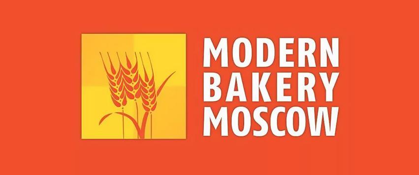 С 12 по 15 марта 2018 г. принимаем участие в выставке Modern Bakery Moscow